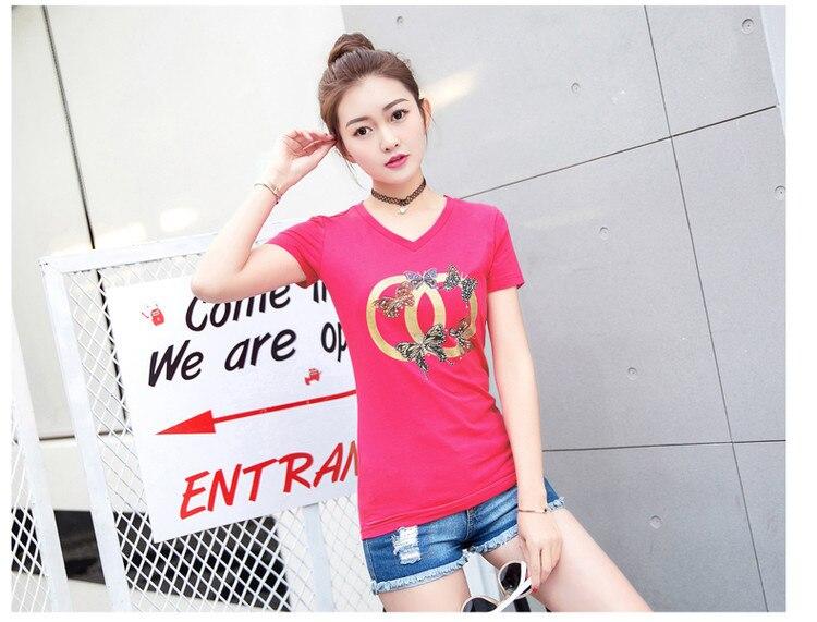 M22 Women Tshirt Friends T-shirt Mother Gift Tumblr Fall Clothing   K615