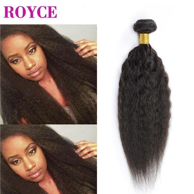 2016 New Peruvian Kinky Straight Hair Weave Best Vendeur Crown Light