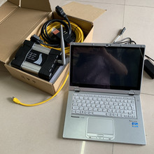 for bmw diagnosis wifi icom next a b c with software 2019.04v ssd in cf-ax2