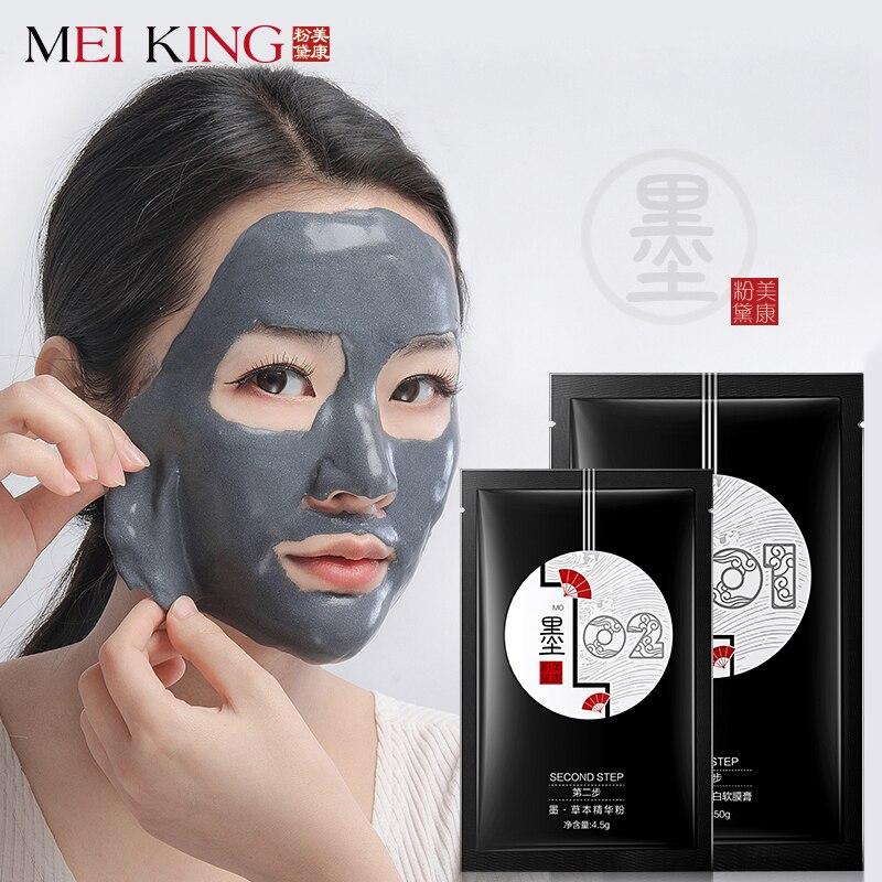 Blackhead Remover Mask Ink Algae Black Gold Collagen Facial Mask Crystal Gold Powder Face Mask Acne Clean Peel-off Mask MEIKING цена