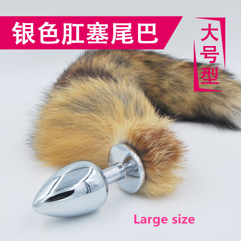 LARGE Silver Stainless anal dildo YELLOW long Fox tail Anal Butt Plug Sex Products Metal anal penis Adult Sex Toys For Women new anal dildo realistic dildo with strong suction cup fake penis long butt plug anal plug sex toys for women sex products