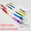 Retractable telephone cord spring key chain mobile phone chain plastic keychain tool elastic rope spring rope
