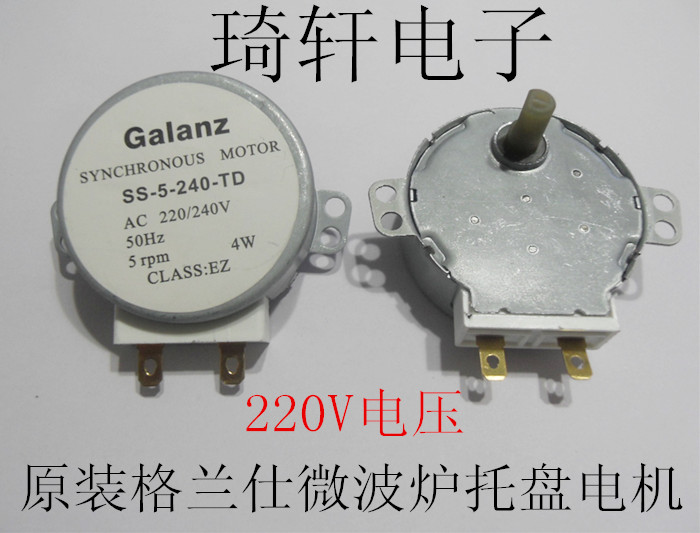 5per Lot Microwave Accessories Turntable Motor Ac220 240v 50hz Brand New Oven Parts Synchonous