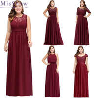 2019 Long Cheap Bridesmaid Dresses Lace Plus Size Bridesmaid Dress 6 Styles Chiffon Wedding Bridesmaid Gown Formal Party Gowns