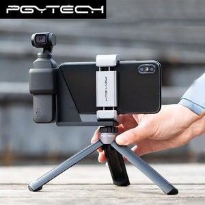 Image 2 - PGYTECH statyw Mini uchwyt pulpit dla DJI OSMO kieszeń/kieszeń GoPro/kamery akcji 1/4 nici port do rozbudowy