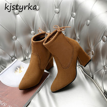 kjstyrka botas botines mujer 2018 fashion cross tied autumn winter casual flock ankle women boots chunky