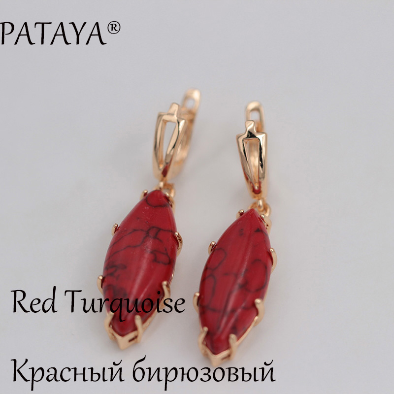 Red Turquoise