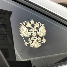 러시아의 팔의 3D 알루미늄 코트 BMW E46 E60 포드 포커스 2 Kuga Mazda 3 cx 5 VW 폴로 골프 4 5 6 Jetta Passat
