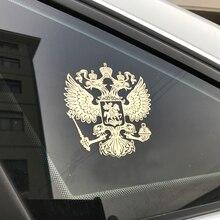 Pegatina de coche Escudo de Armas de aluminio 3D de Rusia para BMW E46 E60 Ford focus 2 Kuga Mazda 3 cx 5 VW Polo Golf 4 5 6 Jetta Passat