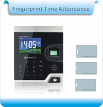 """W181 8 видов языковой облачный сервис 28 """"экран биометрический"""