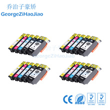 4sets 3351XL Compatible Ink Cartridge for Epson XP-900 XP-530 XP-630 XP-830 XP-635 XP-540 XP-640 XP-645