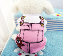Baby Dogs Clothing