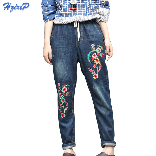 2017 Patch Floral Embroidery Jeans Fat MM Plus Size Loose Harem Denim Pants Elastic High Waist Jeans Women Fashion Blue Trousers