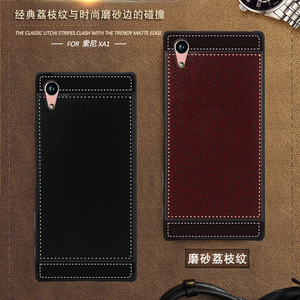 Case leather for Sony Xperia X