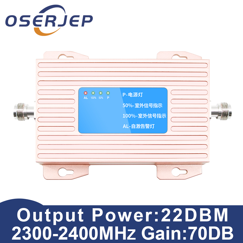 OSERJEP 70dB 4G LTE Repeater LTE GSM 2300 Band B40 Phone Signal Booster Cellphone Cellular Amplifier LTE 2300Mhz Mobile Repeater-in Signal Boosters from Cellphones & Telecommunications    1