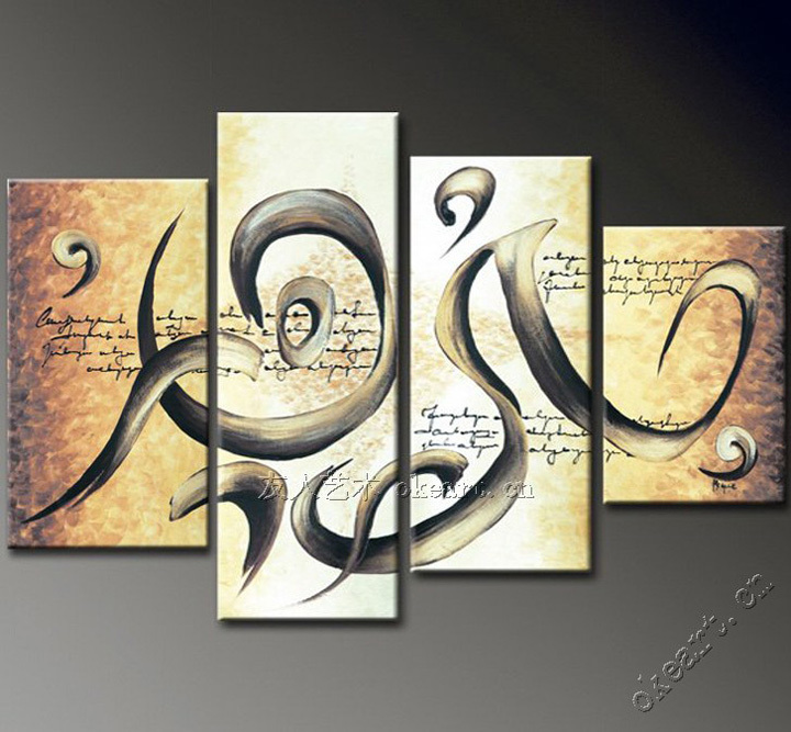 Abstract oil painting canvas art sale music fashion modern wall painting living room decoration 4 panels