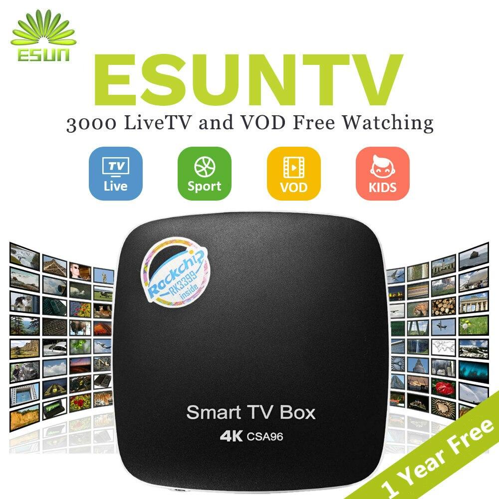 1 Year IPTV included ESUNTV CSA96 IPTV Box 4G 32G Arabic Spain UK French Germany Italy
