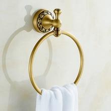 Бесплатная Доставка Античный вешалка для полотенец античный кольцо полотенца антикварной висит полотенце античная аксессуары для ванной комнаты DG-8307F