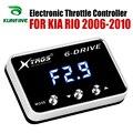 Автомобильный электронный контроллер дроссельной заслонки гоночный ускоритель мощный усилитель для KIA RIO 2006-2010 1,5 л Тюнинг Запчасти Аксессу...