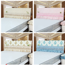 JaneYU Bedside Hood Simple Modern Cover Dust-proof Bed Back Protective Bedding