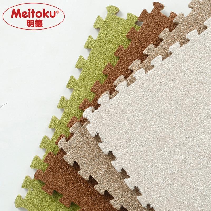 Meitoku Soft EVA Пена с коротким меховым пазлом, детская игровая коврик; 9шт. Тренажерный зал, гостиная, 9 шт. / Лот Каждый 32X32 см
