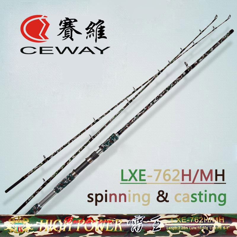 Carbon Boat Feeder Fishing Rods Casting Poles H MH Spinning Jig Rod 2 Two Tips 2.28m Camouflage Snakehead Fish Jigging Pole 2018 casting lure rod mh power 2 section 2 28 2 4m carbon fishing snakehead super strong fish pole