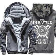 hip-hop fashion Vikings Odin jackets 2019 Winter thicken hooded sweatshirts Viking Men casual wool liner brand tracksuits