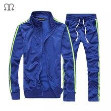 98be2c513c13 Толстовка для мужчин спортивный костюм комплект повседневное Полосатый  куртка на молнии + треники 2 шт.