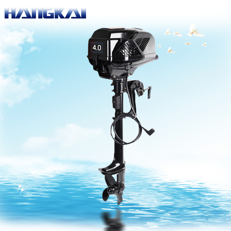HANGKAI 48V 4.0HP ELECTRIC OUTBOARD MOTORS BOAT ENGINE OUTBOARD free shipping hangkai 2 stroke 4 hp outboard engines crankshaft