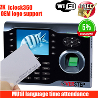 ZK iclock300 8000 Fingerprints TCP/IP Fingerprint Time Attendance Terminal With Punch Card Support mutil language WITH wifi
