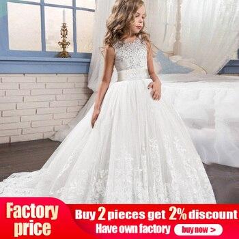 902bf1b3a32 2019 Высокое качество со шлейфом платье с цветочным рисунком детское  вечернее свадебное платье для девочек на