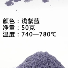 50 г эмалированный порошок для украшения своими руками художественное украшение, натуральный материал нетоксичный антикоррозийный импортный качественный звено 2