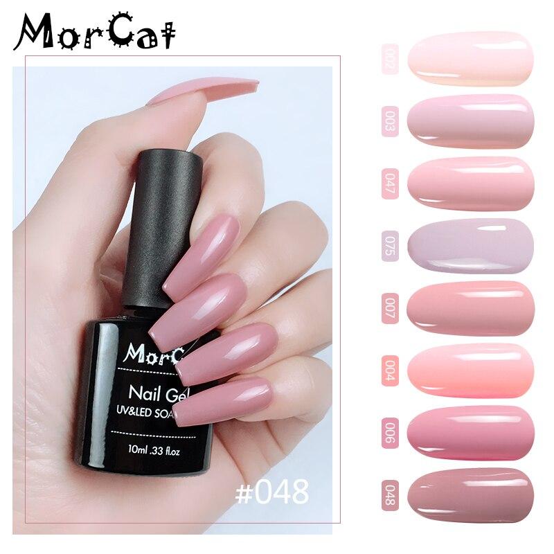 MorCat gel nail polish pink nude color uv nail gel lacquer gelpolish vernis semi permanent soak off gel varnish uv gel polish