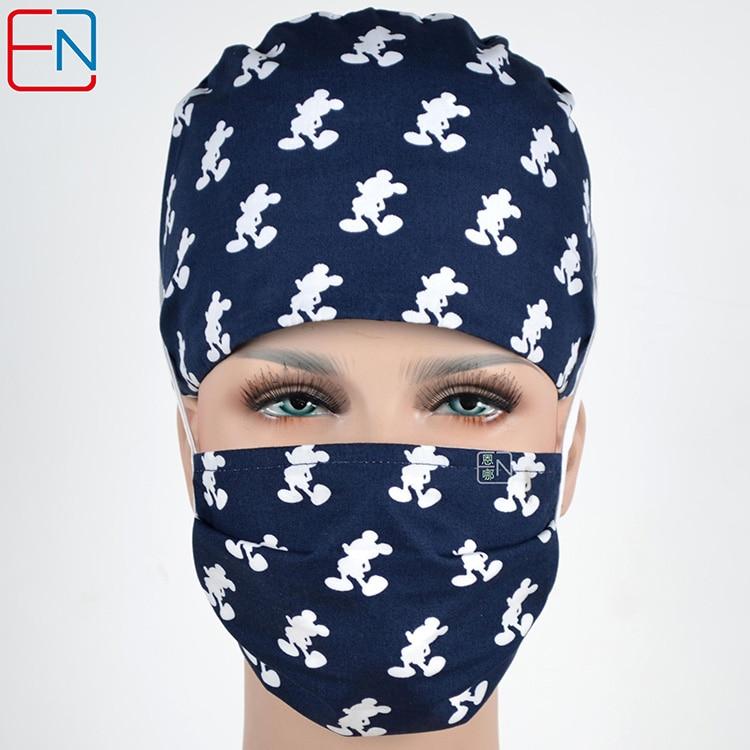 Цвет: шапку и маску