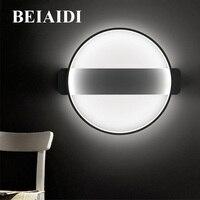 BEIAIDI Creative Led Wall Lamp D20CM 30CM 40CM Bedroom Bedside Wall Light Home Bar KTV Hotel