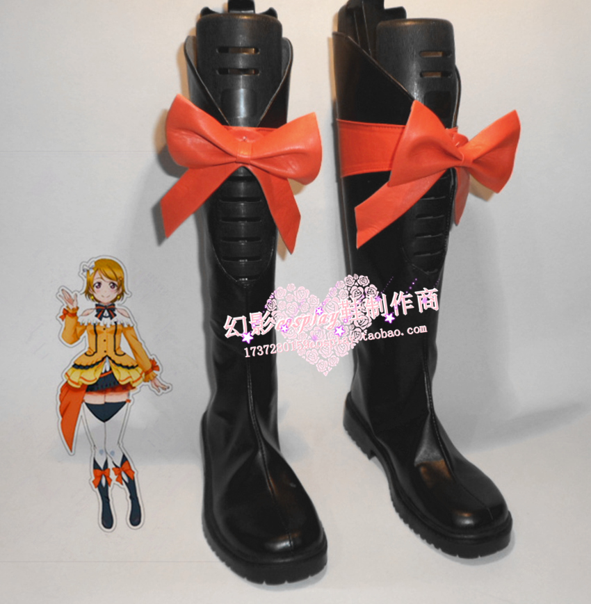 Love Live! KiRa-KiRa Sensation! Hanayo Koizumi Cosplay Shoes Boots Custom-Made 615