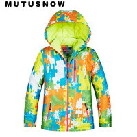 Ski jacket children's brand new high quality children windproof waterproof snowsuit winter boy ski and snowboard jacket