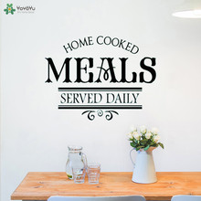 YOYOYU Wall Decal Home Cooked Meals Daily Quote Stickers Kitchen Art Wallpaper Interior Houseware Design Decor CT648