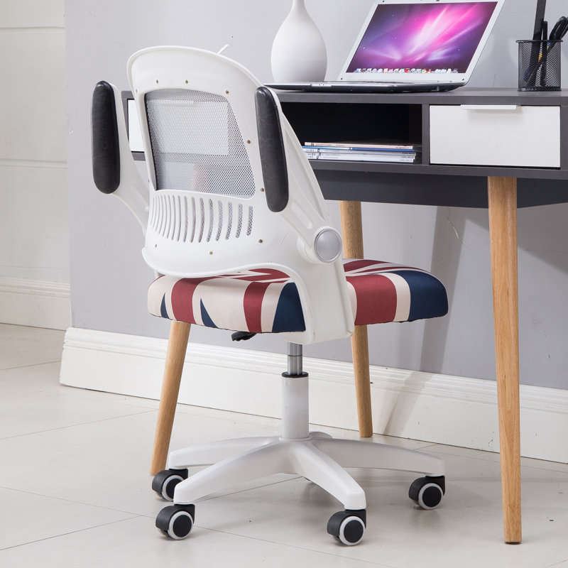 цена на Anji story computer chair home swivel chair office chair staff student children writing study parlor stool lift