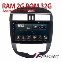 Auto Amplifier For Nissan Tiida H 2011 2012 2013 2014 2015 Android 6 0 10 1