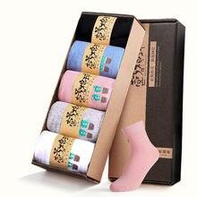 цена 5 Colors Women Casual Cute Cotton Sock High Quality Harajuku Fashion Streetwear Woman Socks Solid Color Warm Sock 5 Pairs /Lot