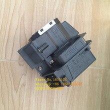 Epson ELPLP49 E-TORL Original Replacement Lamp for 6000/7000/8000/9000 Series Projectors