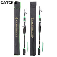 Lure Fishing Rod M Power 1.8M/2.1M/2.4M/2.7M/3.0M Carbon Fiber Rod Spinning/Casting Type Pole Telescopic Fishing Rod