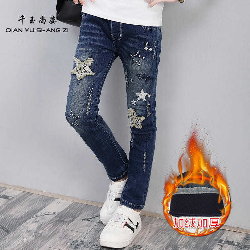 Online Get Cheap Nice Girl Jeans -Aliexpress.com | Alibaba Group