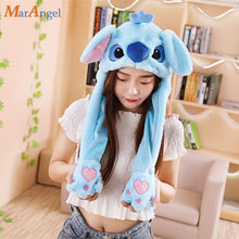 Creative Plush Rabbit Stitch Pikachu Ear Hats Pinching Moving Ears Winter Animals Caps Girls Cosplay Party Performance Costume(China)