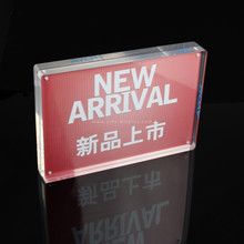 Free Shipping A4 Size Acrylic Photo Frame Foto Frame Poster Frame 12 inch Photo Frame (15+15)mm(China)