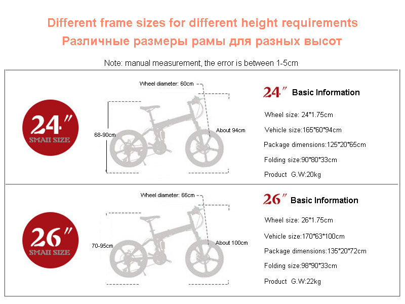 HTB1X9bfbvc3T1VjSZLeq6zZsVXaP New 24inch mountain bike Woman/man bicycle 21speed folding mountain bike Spoke wheel/knife wheel mountain bicycle Adult bike