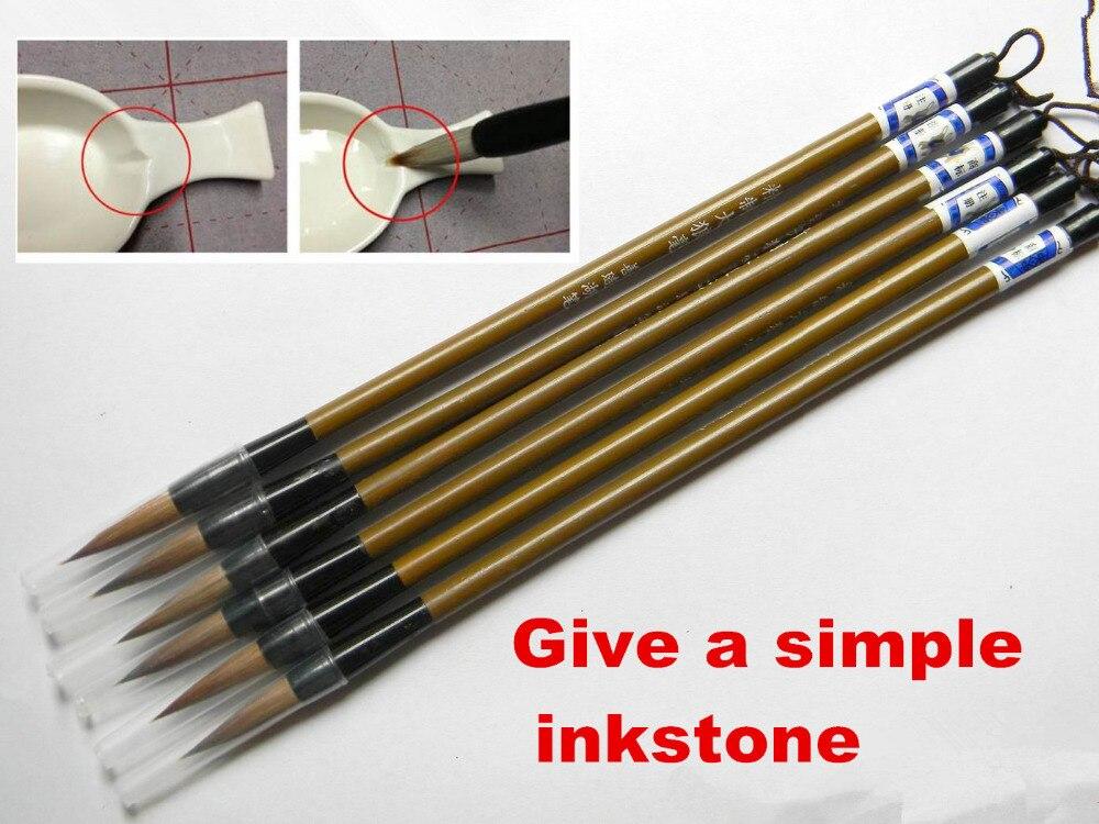 6Pcs Weasel Hair Calligraphy Brown Brush Pen Set + 1Simple Inkstone