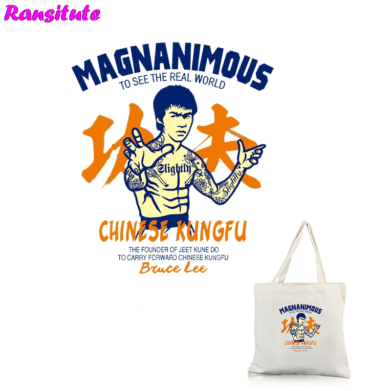 Ransitute R347   Bruce Lee Thermal Transfer Washable Heat Transfer Children DIY Decal Decorative Badge
