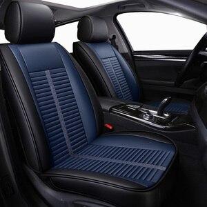 Image 2 - Nuevas fundas de cuero universales para asiento de coche, para Honda accord 7 8 9 civic CRV CR V 2017 2016 2015 2014 2013 2012 2011 2010 2009 2008